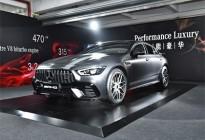 AMG GT四门跑车家族将于4月13日上市
