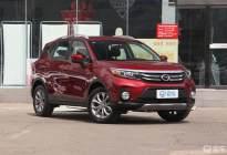 广汽传祺GS3/GS4购置税全免 其他车型可享最高8000元补贴