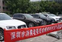 """奥迪""""白血病门""""后续:车主疑似要去上海车展重现横幅闹剧"""