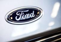 曾经是俄罗斯最畅销的外资品牌,福特为何兵败退出?