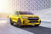 VISION iV概念车将亮相 斯柯达上海车展阵容曝光