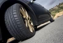 轮胎太多很难???花纹选对了能省一半事|乜都知