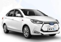 涵盖各消费群体 江淮新能源多款车型上市