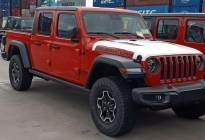 皮卡版牧马人将亮相上海车展 Jeep Gladiator国内实车曝光
