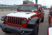上海车展亚洲首秀  Jeep Gladiator到港谍照曝光