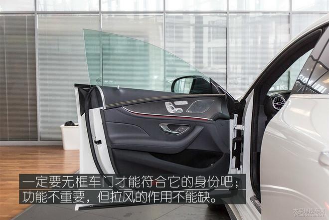 AMG GT四门跑车上市 97.38-224.28万元