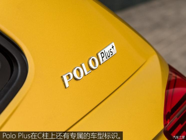 小型标杆再升级 实拍上汽大众Polo Plus