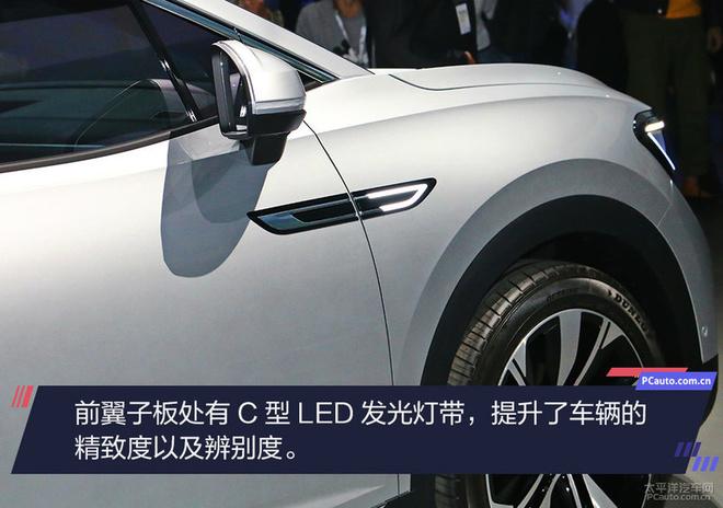 2019上海车展:静态体验一汽-大众B SMV