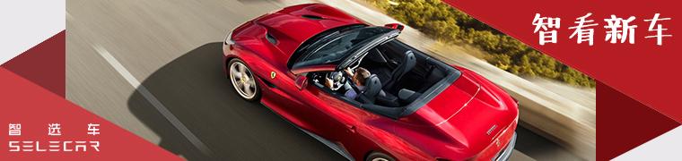 11.99万-13.49万元,哈弗F7x上市,3款车型选哪款