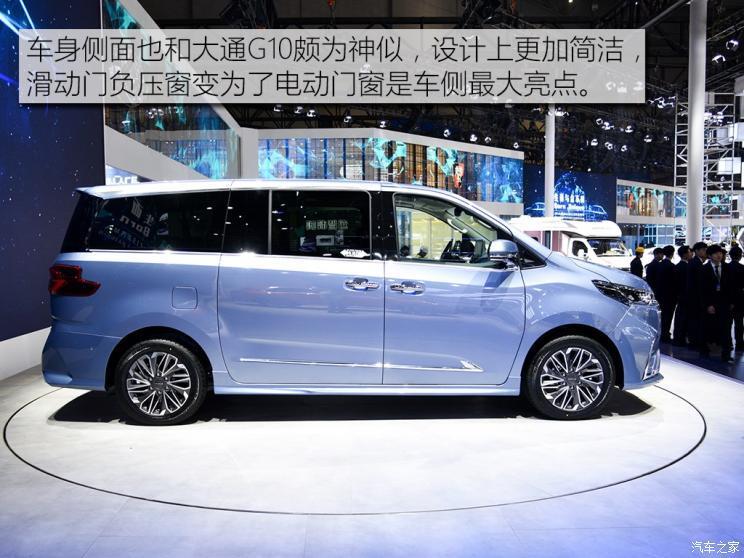 上汽大通MAXUS 上汽大通G20 2019款 基本型
