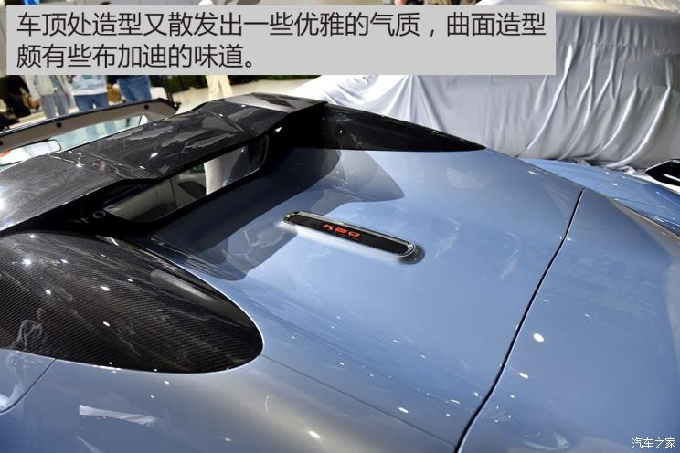 定制化路线 前途K50 Spyder概念车实拍