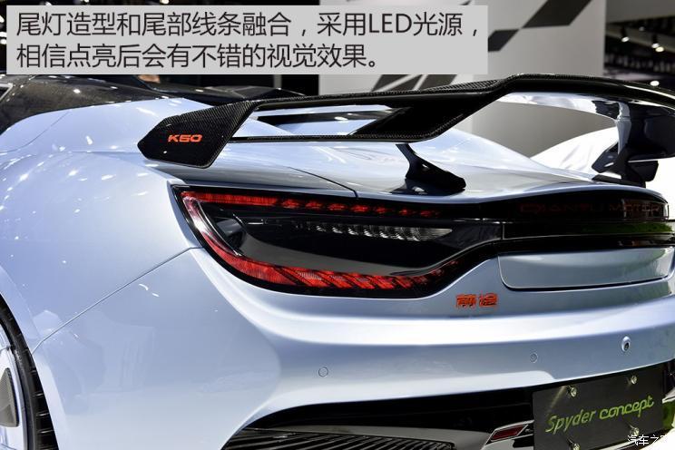 前途汽车 前途K50 2019款 Spyder Concept
