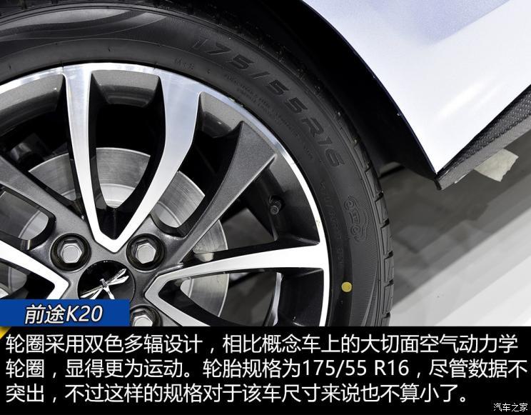 高性价比的纯电小跑车 前途K20实拍