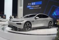 小鹏P7抢先体验!身材拼Model S,还有自动驾驶!