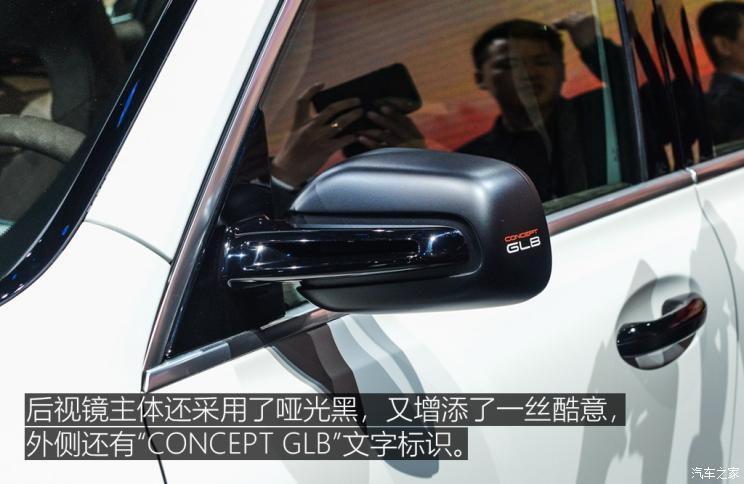 更全能的小创意 实拍奔驰GLB概念车