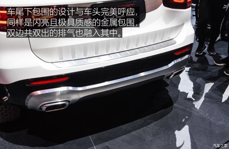 奔驰(进口) 奔驰GLB 2019款 Concept