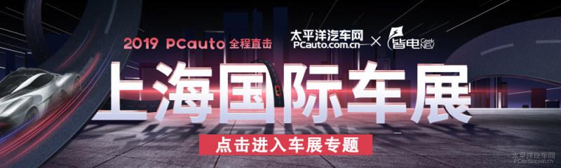 自主中型SUV新秀 静态体验捷途X95