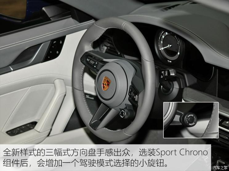 再续经典 实拍保时捷911 Carrera敞篷版