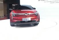 【2019上海车展】情感科技纯电SUV 合众新能源U亮相