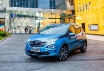 【2019上海车展】跨界纯电SUV  北汽新能源EX3正式上市售12.39万元起