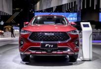 上海车展丨哈弗H/F双系并举,下一代智能SUV首发亮相!