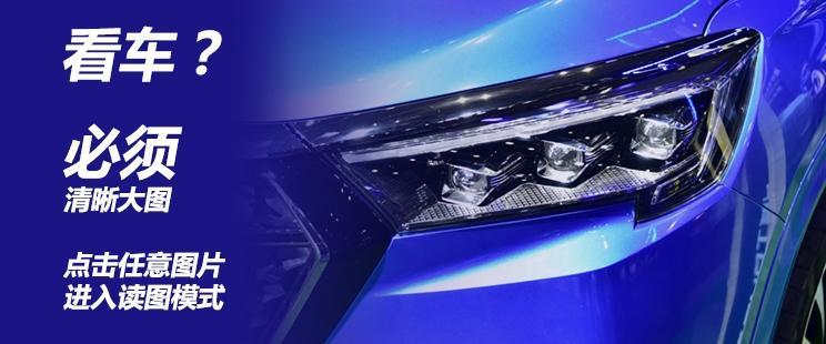 定位品牌旗舰 实拍7座中型SUV捷途X95