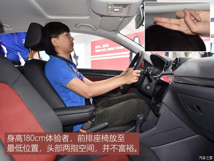 满足年轻用户需求 体验捷达首款轿车VA3