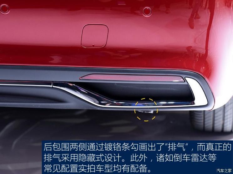 采用最新家族化造型 拍全新广汽传祺GA6