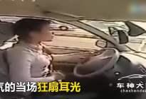 女学员油门当刹车连撞六车,教练:我踩不过她