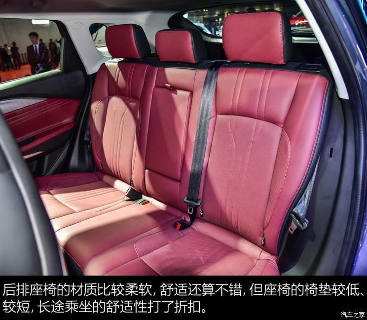 外形动感/车内配置丰富 实拍猎豹Coupe