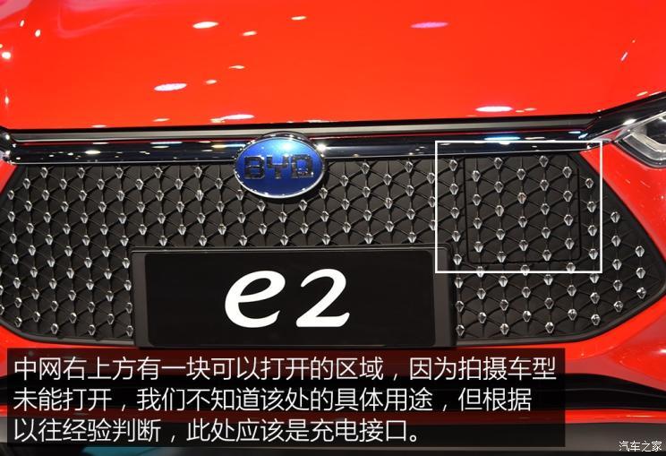 e网旗下的两厢运动轿车 实拍比亚迪e2