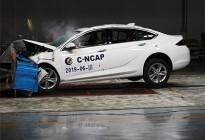 2019年第一批C-NCAP成绩:四款车获五星