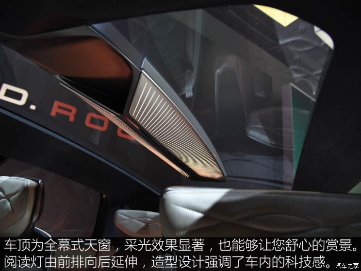 大众电动SUV愿景 ID. ROOMZZ概念车实拍