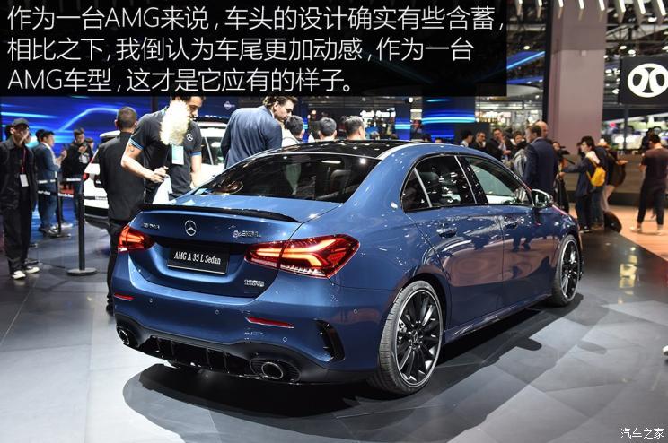 首款国产AMG车型 实拍奔驰AMG A 35 L