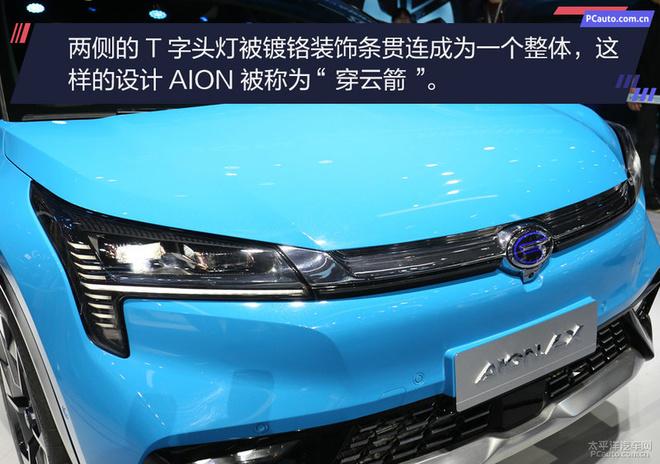 百公里加速3.9秒 实拍广汽新能源Aion LX