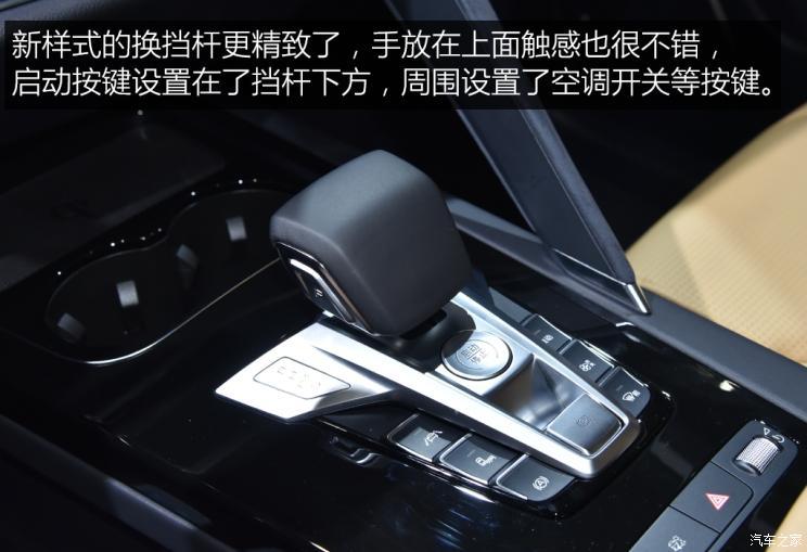 内饰设计更精致 体验比亚迪宋Pro EV