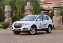 中国人养车新观念:要面子 我们更要里子