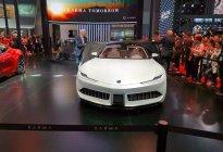 【2019上海车展】Karma Pininfarina GT概念车亮相上海车展