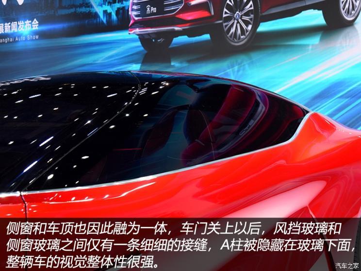 挑战超跑阵营 比亚迪e-SEED GT概念车