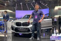 性能终极版登场 宝马X3 M上海车展首发