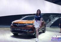 昂科拉/GX上海车展发布!双尺寸!双轴距!双颜值!