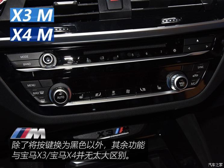 M Power组合拳 拍宝马X3 M/X4 M雷霆版