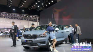 换标领克01?上海车展直击国产沃尔沃XC40