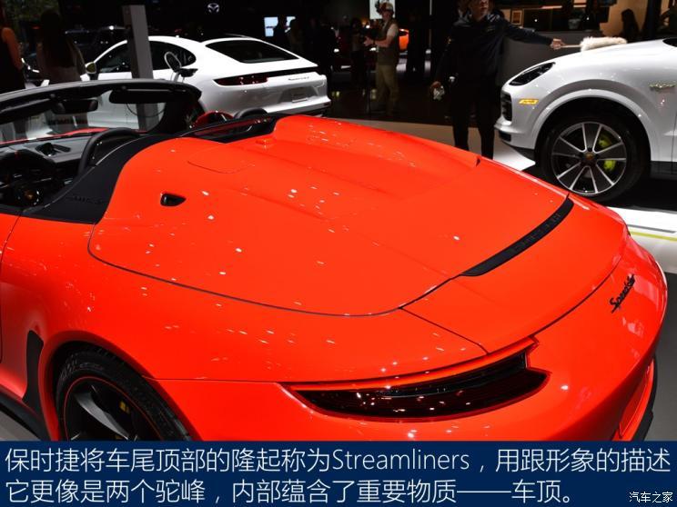 时代更迭 实拍保时捷911 Speedster