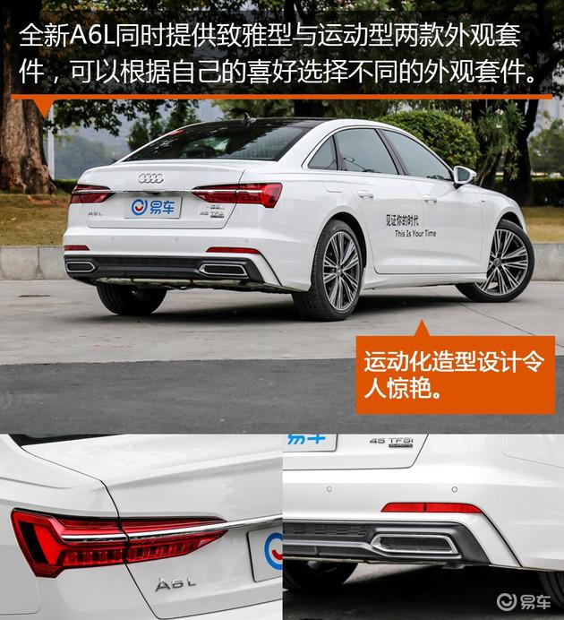 三强混战 全新奥迪A6L对比宝马5系Li & 奔驰E级