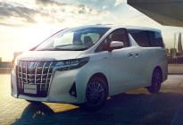 混动MPV新旗舰 丰田埃尔法双擎上市售80.50万起