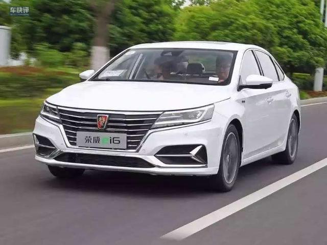 一季度新能源车型投诉榜:知豆D2位居冠军,荣威ei6紧随其后