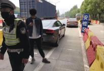 史上最坑媒体试驾,扣12分险些拘留,零跑副总裁赵刚道歉了