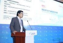 2018-2019年中国汽车动力电池及氢燃料电池产业发展年度报告——中国汽车动力电池产业创新联盟副秘书长王耀演讲