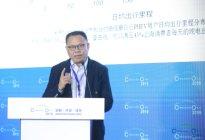 上海电动汽车市场结构和用户行为看汽车产业的变化和挑战——上海市新能源汽车公共数据采集与监测研究中心副主任丁晓华演讲